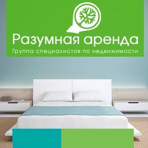 Аренда квартир и офисов Хабаров