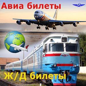 Авиа- и ж/д билеты Хабаров