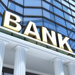 Банки Хабаров