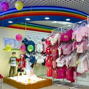 Детские магазины Хабаров