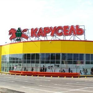 Гипермаркеты Хабаров