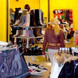 Магазины одежды и обуви Хабаров