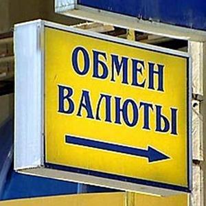 Обмен валют Хабаров