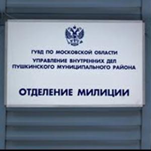 Отделения полиции Хабаров