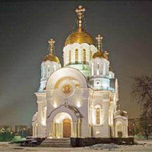 Религиозные учреждения Хабаров