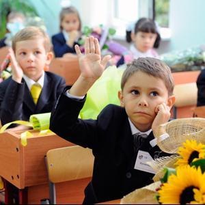 Школы Хабаров