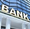 Банки в Хабарах