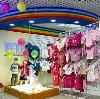 Детские магазины в Хабарах