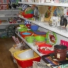 Магазины хозтоваров в Хабарах