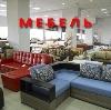 Магазины мебели в Хабарах