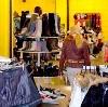 Магазины одежды и обуви в Хабарах