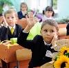 Школы в Хабарах
