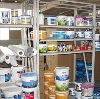 Строительные магазины в Хабарах
